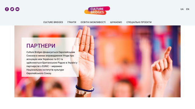 Image: Culture Bridges logo